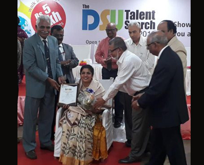 ACCOMPLISHED EDUCATIONIST AWARD 2019 BY THE DSU TALENT SEARCH - HSR EXTENSION