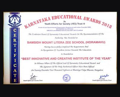 KARNATAKA EDUCATIONAL AWARDS 2018